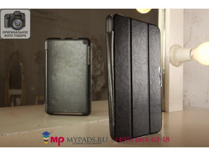 Фирменный умный чехол-книжка самый тонкий в мире для Asus Memo Pad 8 ME181CX model K011
