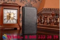 """Фирменный чехол-книжка из качественной импортной кожи с мульти-подставкой застёжкой и визитницей для Асус Зенфон 4 Четыре 4.0"""" А400ЦГ черный"""