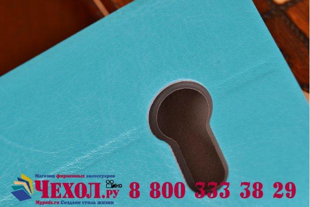 """Фирменный чехол-книжка из качественной водоотталкивающей импортной кожи на жёсткой металлической основе для Asus Zenfone 4 4.0"""" A400CG бирюзовый"""