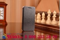 """Фирменный чехол-книжка из качественной водоотталкивающей импортной кожи на жёсткой металлической основе для Asus Zenfone 4 4.0"""" A400CG черный"""
