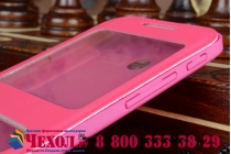 Фирменный оригинальный чехол-футляр с окошком для входящих для ASUS Zenfone 4 A400CG розовый пластиковый