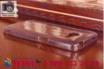 Фирменная ультра-тонкая полимерная из мягкого качественного силикона задняя панель-чехол-накладка для Asus Zenfone 4 4.0 A400CG черная