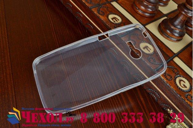 Фирменная ультра-тонкая полимерная из мягкого качественного силикона задняя панель-чехол-накладка для Asus Zenfone 4 4.0 A400CG белая