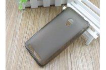 Фирменная ультра-тонкая полимерная из мягкого качественного силикона задняя панель-чехол-накладка для ASUS Zenfone 4 4.5 A450CG черная