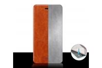 Фирменный чехол-книжка из качественной водоотталкивающей импортной кожи на жёсткой металлической основе для ASUS Zenfone 4 4.5 A450CG коричневый