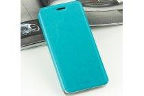 Фирменный чехол-книжка из качественной водоотталкивающей импортной кожи на жёсткой металлической основе для ASUS Zenfone 4 4.5 A450CG бирюзовый