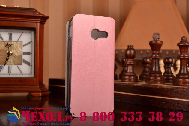 Фирменный чехол-книжка из качественной водоотталкивающей импортной кожи на жёсткой металлической основе для ASUS Zenfone 4 4.5 A450CG розовый