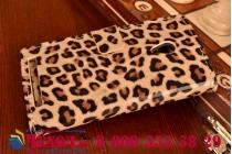 Чехол-защитный кожух для ASUS Zenfone 4 4.5 A450CG леопардовый коричневый