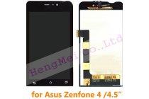 Фирменный LCD-ЖК-сенсорный дисплей-экран-стекло с тачскрином на телефон ASUS Zenfone 4 4.5 A450CG черный + гарантия