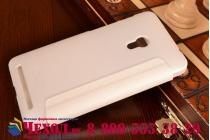 Фирменный оригинальный чехол-книжка для ASUS Zenfone 4 4.5 A450CG белый кожаный с окошком для входящих вызовов