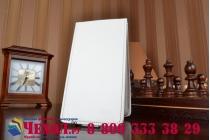 """Фирменный оригинальный вертикальный откидной чехол-флип для ASUS Zenfone 4 4.5 A450CG белый из качественной импортной кожи """"Prestige"""" Италия"""
