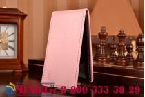 """Фирменный оригинальный вертикальный откидной чехол-флип для ASUS Zenfone 4 4.5 A450CG розовый из качественной импортной кожи """"Prestige"""" Италия"""