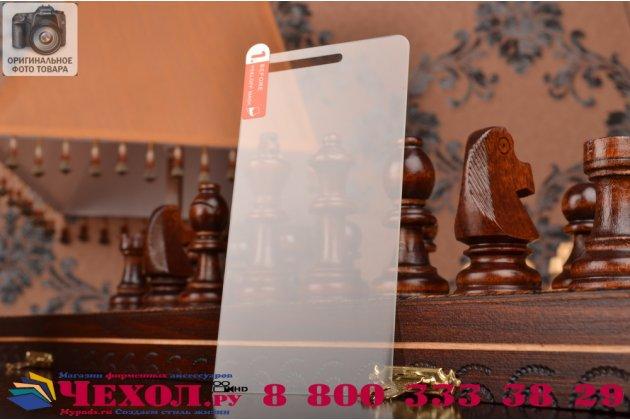 """Фирменное защитное закалённое противоударное стекло премиум-класса из качественного японского материала с олеофобным покрытием для ASUS Zenfone 4 A450CG 4.5"""""""