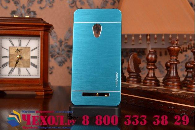 Фирменная металлическая задняя панель-крышка-накладка из тончайшего облегченного авиационного алюминия для ASUS Zenfone 5 / Zenfone 5 LTE A501CG/A500KL синяя