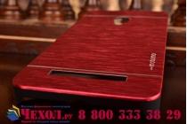 Фирменная металлическая задняя панель-крышка-накладка из тончайшего облегченного авиационного алюминия для ASUS Zenfone 5 / Zenfone 5 LTE A501CG/A500KL красная