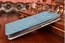 Фирменный роскошный эксклюзивный чехол с объёмным 3D изображением рельефа кожи крокодила синий для ASUS Zenfone 5 A500KL/A501CG. Только в нашем магазине. Количество ограничено