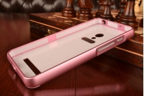 Фирменная металлическая задняя панель-крышка-накладка из тончайшего облегченного авиационного алюминия для ASUS Zenfone 5 / Zenfone 5 LTE A501CG/A500KL розовая