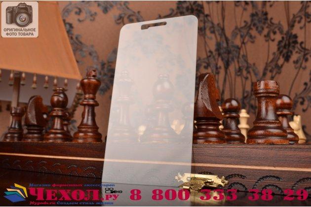 Фирменное защитное закалённое противоударное стекло премиум-класса из качественного японского материала с олеофобным покрытием для ASUS Zenfone 5 A500/A501CG