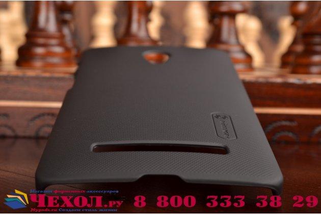Фирменная задняя панель-крышка-накладка из тончайшего и прочного пластика для ASUS Zenfone 5 A501CG/A500KL черная