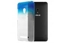 Фирменная из тонкого и лёгкого пластика задняя панель-чехол-накладка для ASUS Zenfone 5 A501CG/A500KL прозрачная с эффектом дождя