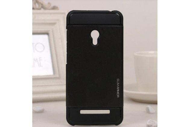 Противоударный усиленный ударопрочный фирменный чехол-бампер-пенал для ASUS Zenfone 5 A501CG/A500KL  черный
