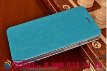 Фирменный чехол-книжка из качественной водоотталкивающей импортной кожи на жёсткой металлической основе для ASUS Zenfone 5 A501CG/A500KL бирюзовый