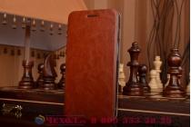 Фирменный чехол-книжка из качественной водоотталкивающей импортной кожи на жёсткой металлической основе для ASUS Zenfone 5 A501CG/A500KL коричневый
