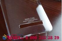 Фирменная ультра-тонкая пластиковая задняя панель-чехол-накладка для ASUS Zenfone 5 A501CG/A500KL прозрачная