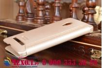 Фирменный оригинальный чехол-книжка для ASUS Zenfone 5 A501CG/A500KL шампань золотой кожаный с окошком для входящих вызовов