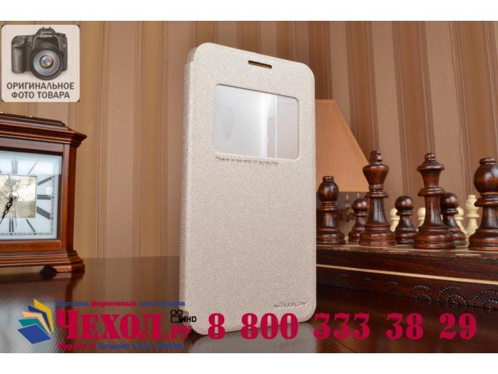 Фирменный оригинальный чехол-книжка для ASUS Zenfone 5 A501CG/A500KL шампань золотой кожаный с окошком для вхо..