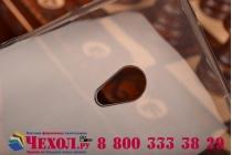 Фирменная ультра-тонкая полимерная из мягкого качественного силикона задняя панель-чехол-накладка для ASUS Zenfone 5 A500KL/A501CG черная