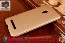 Фирменная задняя панель-крышка-накладка из тончайшего и прочного пластика для ASUS Zenfone 5 A501CG/A500KL золотая