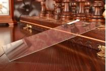Фирменное защитное закалённое противоударное стекло премиум-класса из качественного японского материала с олеофобным покрытием для ASUS Zenfone 6 A600CG/A601CG