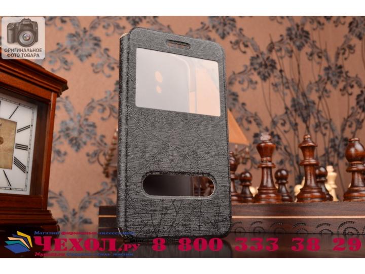 Фирменный чехол-книжка для ASUS Zenfone 6 A600CG/A601CG черный с окошком для входящих вызовов и свайпом водоот..