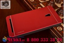 Фирменная металлическая задняя панель-крышка-накладка из тончайшего облегченного авиационного алюминия для ASUS Zenfone 6 A600CG/A601CG красная