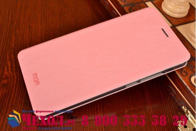 Фирменный чехол-книжка из качественной водоотталкивающей импортной кожи на жёсткой металлической основе для ASUS Zenfone 6 A600CG/A601CG розовый