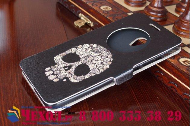 Фирменный чехол-книжка с безумно красивым расписным рисунком черепа на ASUS Zenfone 6 A600CG/A601CG с окошком для звонков