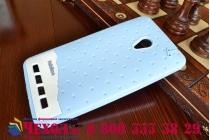 """Фирменная необычная уникальная полимерная мягкая задняя панель-чехол-накладка для ASUS Zenfone 6 A600CG/A601CG """"тематика Андроид в черничном шоколаде"""""""