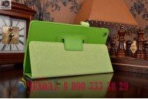 Чехол для Asus ZenPad C 7.0 Z170C/Z170CG/Z170MG зеленый кожаный