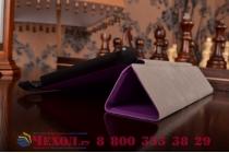 """Фирменный умный чехол-книжка самый тонкий в мире для Asus ZenPad 7.0 Z370C/Z370CG """"Il Sottile"""" фиолетовый кожаный"""
