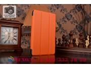 Фирменный умный чехол-книжка самый тонкий в мире для Asus ZenPad 7.0 Z370C/Z370CG