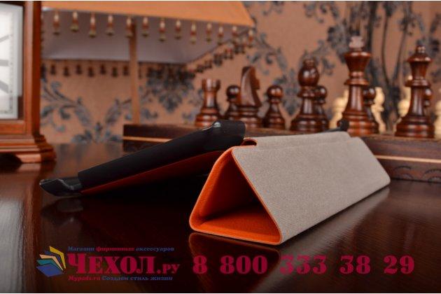 """Фирменный умный чехол-книжка самый тонкий в мире для Asus ZenPad 7.0 Z370C/Z370CG """"Il Sottile"""" оранжевый кожаный"""