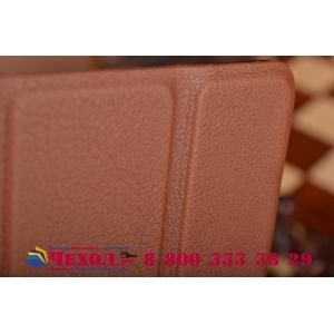 """Фирменный умный чехол самый тонкий в мире для планшета Asus ZenPad 7.0 дюймов Z370C/Z370CG """"Il Sottile"""" коричневый кожаный"""