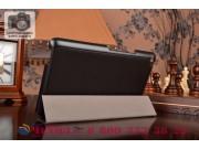 Фирменный умный чехол самый тонкий в мире для планшета Asus ZenPad 7.0 Z370C/Z370CG