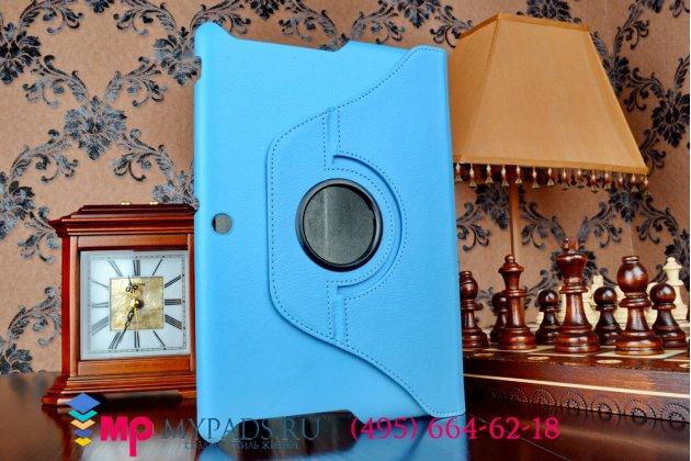 Чехол для Asus Memo Pad 10 ME102A model K00F поворотный роторный оборотный голубой кожаный