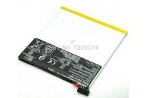 Фирменная аккумуляторная батарея 3910mAh C11P1327  на планшет Asus Memo Pad 7 ME170CG model K017  + инструменты для вскрытия + гарантия