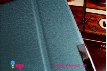 """Фирменный умный чехол-книжка самый тонкий в мире для ASUS MeMO Pad 7 ME175CG model K00Z """"Il Sottile"""" изумрудный пластиковый"""