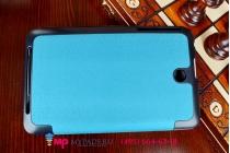 """Фирменный умный чехол-книжка самый тонкий в мире для Asus Memo Pad 7 ME176CX model K013  """"Il Sottile"""" голубой пластиковый"""