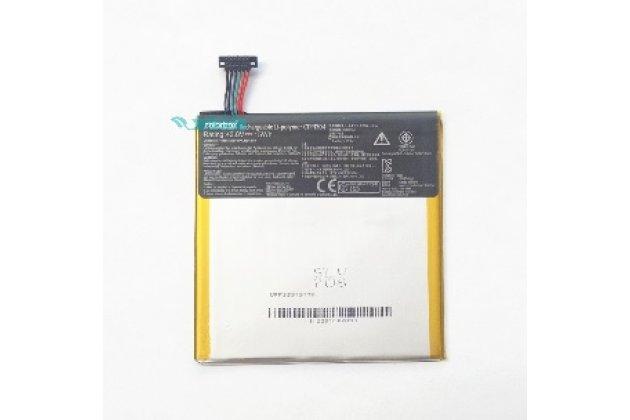 Фирменная аккумуляторная батарея 3950mAh на планшет Asus MeMO Pad HD 7 ME173MG/ME173X C11P1304  + инструменты для вскрытия + гарантия