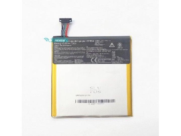 Фирменная аккумуляторная батарея 3950mAh на планшет Asus MeMO Pad HD 7 ME173MG/ME173X C11P1304  + инструменты ..